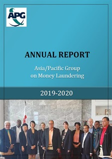 Annual Report (no annual meeting)